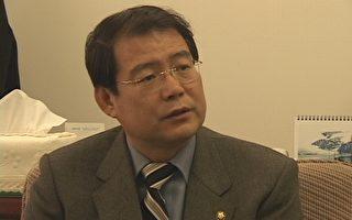 北京新聞發布會遇阻 韓國議員接受采訪