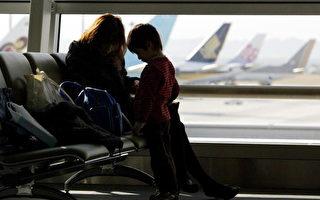 破碎家庭影響孩子心靈教育