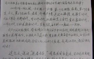 传辽宁访民23日下午在天安门广场西侧自焚