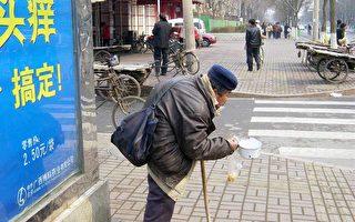 中共一胎化摧毀了中國老年人的退休生活