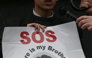 黄万青:弟弟在上海被绑架失踪两年了