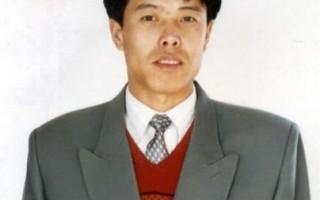年评先进银行经理遭诬陷 劳教所薅草