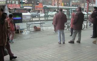 多伦多唐人街头出现退党服务中心