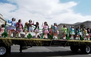 组图:华府爱尔兰节游行集锦