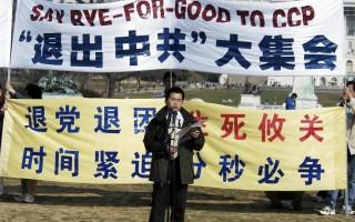 李政雄﹕《九评》真正目的是为挽救善良