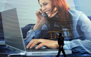 为了网络安全 人人都应学会密码管理