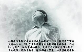 台灣「真善忍國際美展」大專院校巡迴展