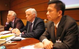 聯合國會議廳舉辦九評研討會