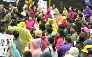 曼哈顿退党集会 展示华人智慧和勇气
