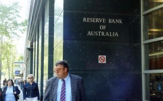 澳洲储银:史上最低利率预计将维持三年