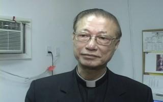【專訪】彭保祿神父憶教宗