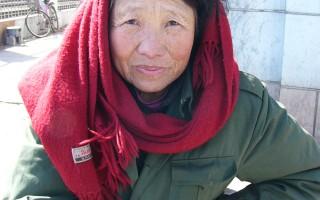 """组图:""""和谐社会""""下的北京访民(上)"""