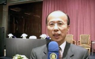 台外交部谴责中共封锁新唐人电视