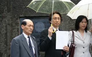 江泽民在日被提诉 法院受理