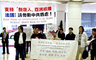 港民間團體請願挺資訊自由