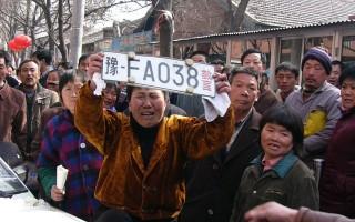 農民抗爭 軍人上訪 社會矛盾激化