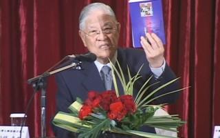 【快讯】中华民国前总统李登辉辞世 享寿98岁