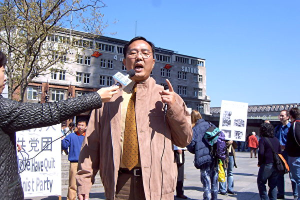 """""""民主中国阵线""""秘书长潘永忠发言"""