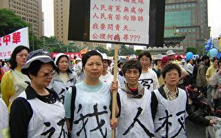 400多访民今晨北京长安街头大游行