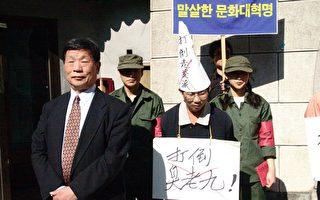韩国民众同步声援百万人退出中共