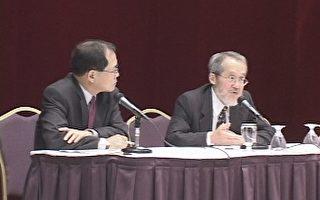 文達峰:加拿大應該與台灣結成盟友