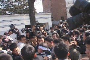 韓國民眾再次抗議中共強行遣送朝鮮難民