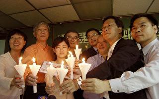 香港民主派促延續「五四」精神