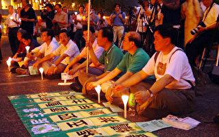 「五四」燭光燃點民主希望