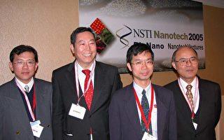 台外贸协会与美奈米科协签订2年合作计划