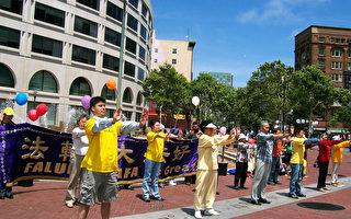舊金山法輪功學員慶祝「法輪大法日」