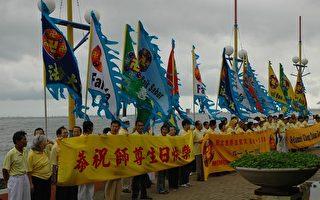 印尼法輪功學員歡慶世界法輪大法日