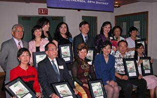 亚裔传统月 杰出亚裔获表扬