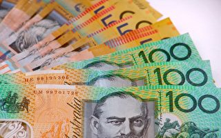 研究顯示:洗衣機吞噬了80億澳元現金鈔票