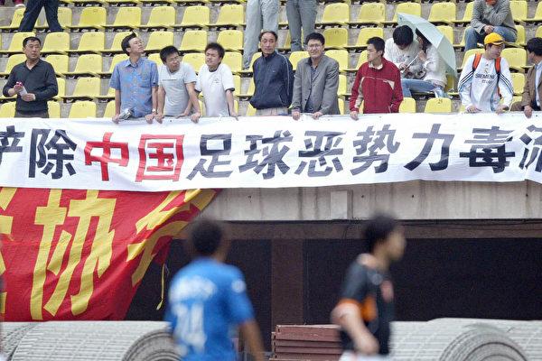 中国足球天价追逐世界球星被叫停