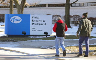 美国伊州Pfizer公司研究总部。(1/22/2004﹐Getty Images)