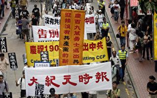 """组图六: 香港""""六四""""16周年大游行"""