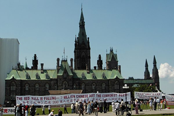 加国五议员声援200万退党 预见红墙倒