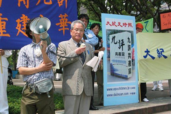 丸山先生(日本世論會大阪支部部長)(大紀元記者攝影)