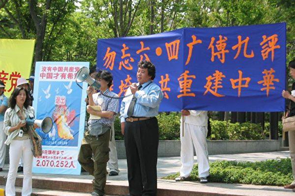 邊寧先生(民主中國陣線聯盟代表、天安門民運參與、見證者) (大紀元記者攝影)