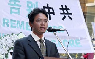 陳用林稱四年參與迫害法輪功是場噩夢