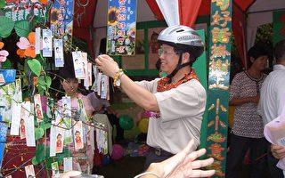 台南地检署检察长为台湾希望树系上好话