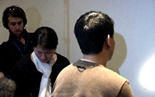 澳报:秘密文件揭中共大型间谍网