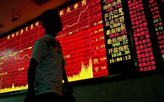 外電報導中國證券市場面臨危機