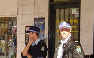 快訊:悉尼大紀元收到白色粉末信件