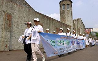 南韩战俘逃离北韩显大量战俘被扣