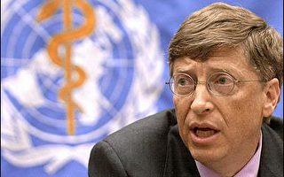 微軟創辦人比爾蓋茲資助非洲錐蟲病疫苗研究