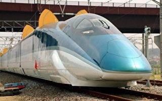 组图:世界最快速火车