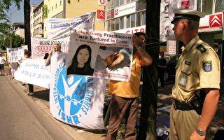 中駐德總領館前人權人士抗議迫害