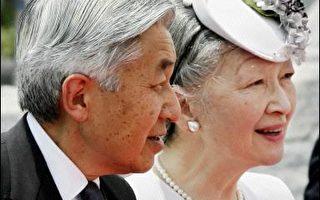 日皇夫婦飛抵塞班島哀悼所有二次大戰死難者