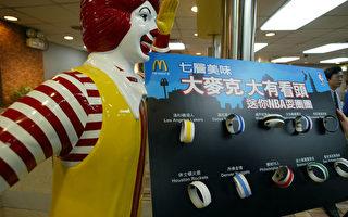 報導有誤 麥當勞要求壹週刊公開登報道歉